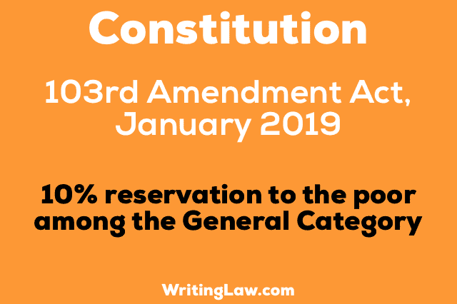 10 percent reservation in general category
